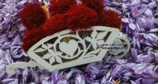 صادرات زعفران به گرجستان
