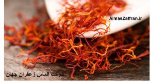 قیمت عمده زعفران فله