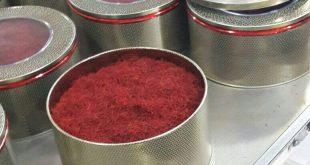 روش بازاریابی زعفران و فروش زعفران