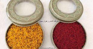 خرید زعفران صادراتی در بازار زعفران