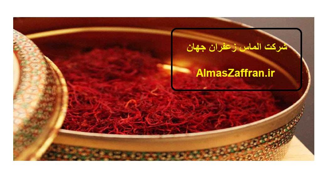 کاشت زعفران به روش گلخانه ای - قیمت روز زعفران