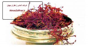 زعفران صادراتی در بازار جهانی