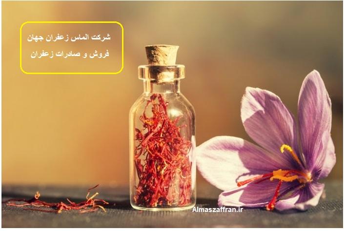 قیمت خرید زعفران کیلویی در بازار زعفران