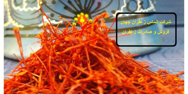 purchase-price-of-kilo-saffron