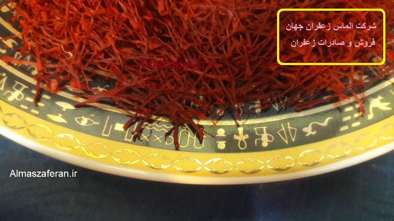 آموزش کاشت زعفران گلخانه ای