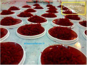 کیفیت و قیمت زعفران
