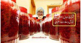 price-per-kilo-of-saffron