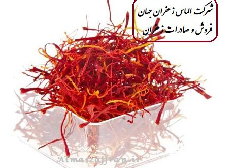 saffron-export-to-sweden