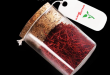 export-of-saffron-to-england