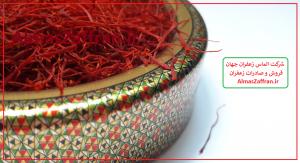 قیمت خرید زعفران عمده در بازار تهران و مشهد