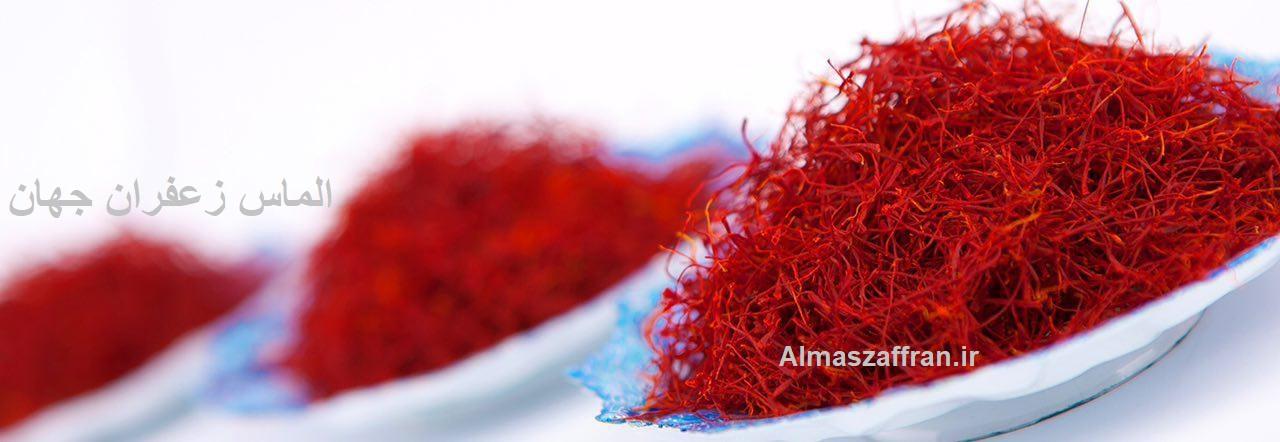 خرید زعفران برای بازار زعفران آفریقا