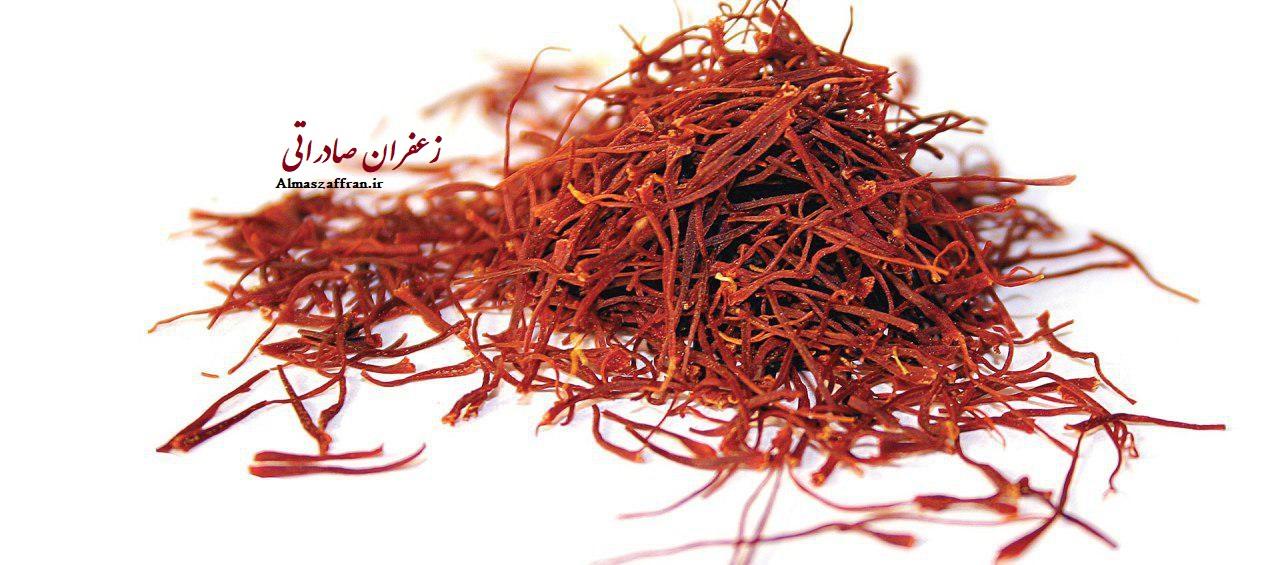 قیمت امروز خرید زعفران صادراتی