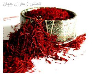 قیمت فروش هر کیلو زعفرانو قیمت امروز زعفران