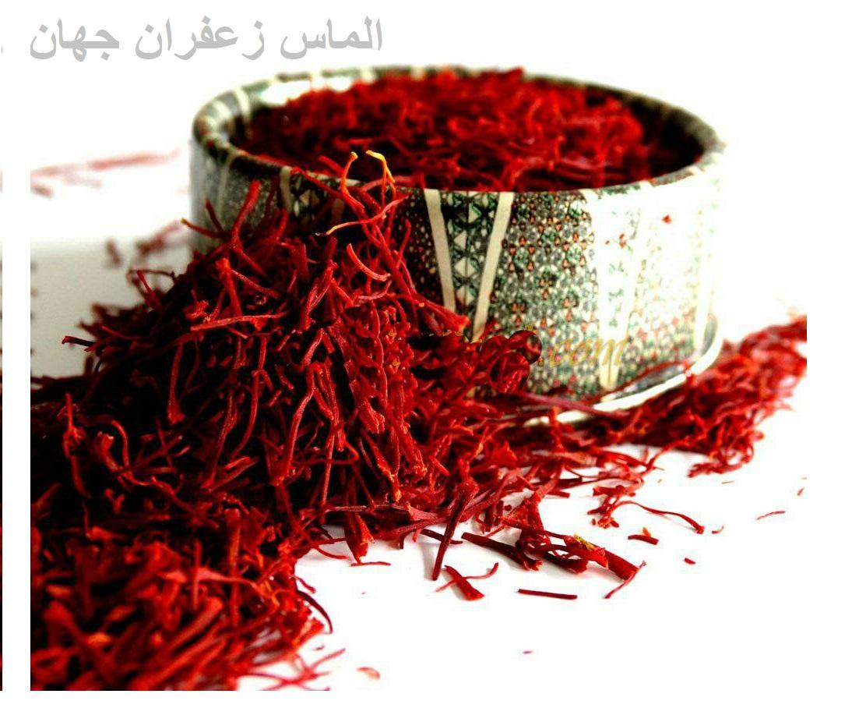قیمت زعفران هرات