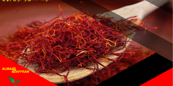 iran-exported-saffron-for-sale