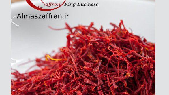خرید و فروش زعفران اصل