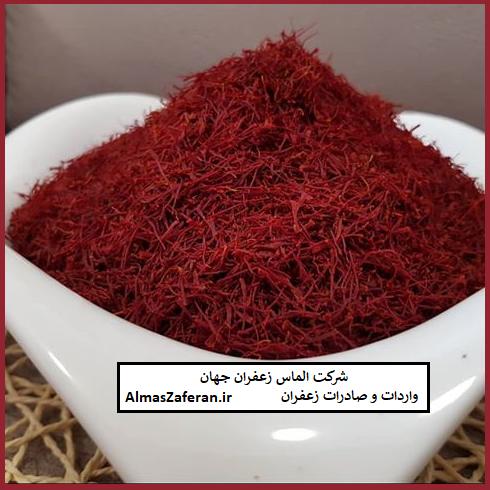 فروش زعفران اعلا در بازار مشهد