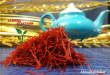 buying-and-seling-prices of saffron-for-export