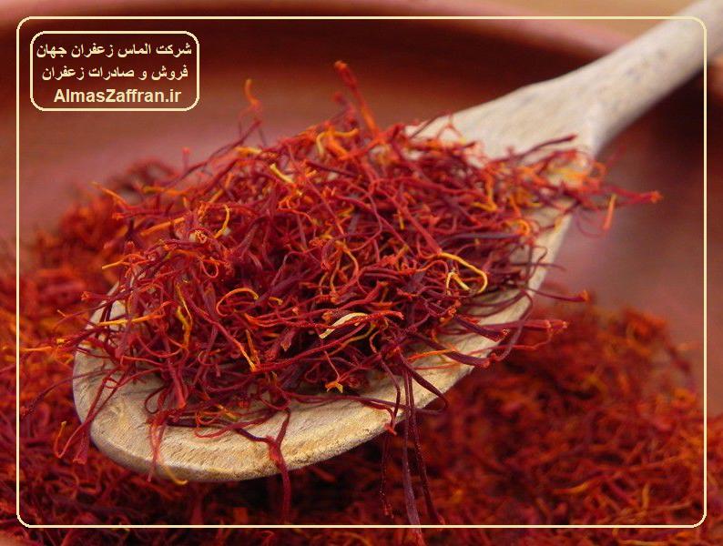 قیمت زعفران کیلویی در بازار زعفران