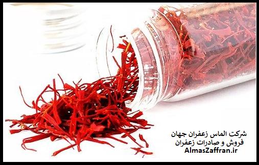 قیمت زعفران صادراتی در ایران چند است؟