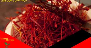تفاوت قیمت زعفران در بهترین برندهای زعفران