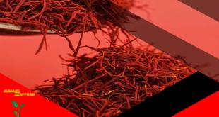 قیمت خرید زعفران در ایران و آفریقا
