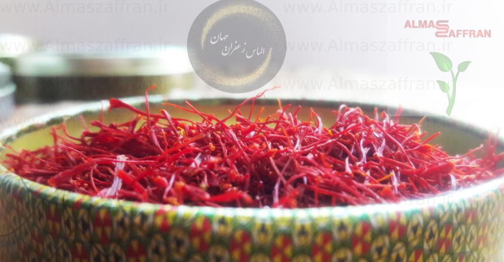قیمت خرید زعفران صادراتی کیلویی