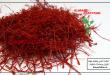 فروش زعفران فله