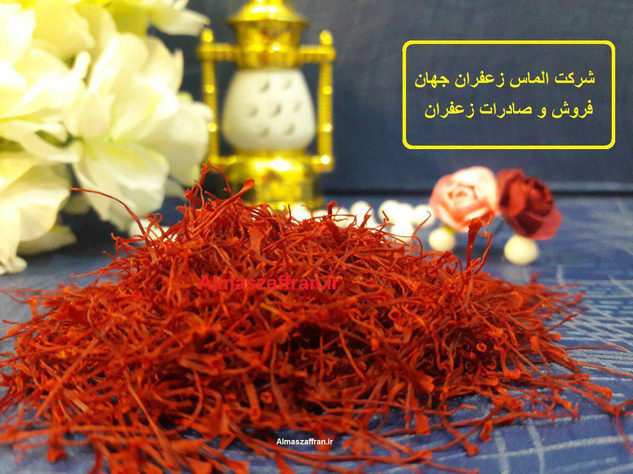 قیمت زعفران در بازار فروش زعفران