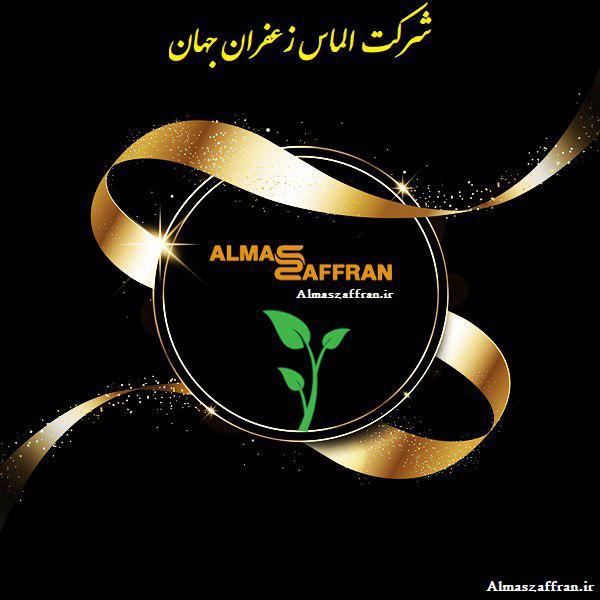 زعفران نگین و قیمت فروش و خرید هر کیلو زعفران در بازار رضا مشهد
