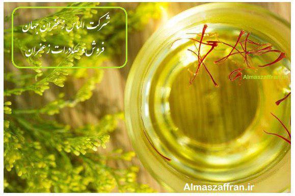 بازار فروش زعفران صادراتی کیلویی