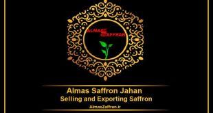 saffron-center