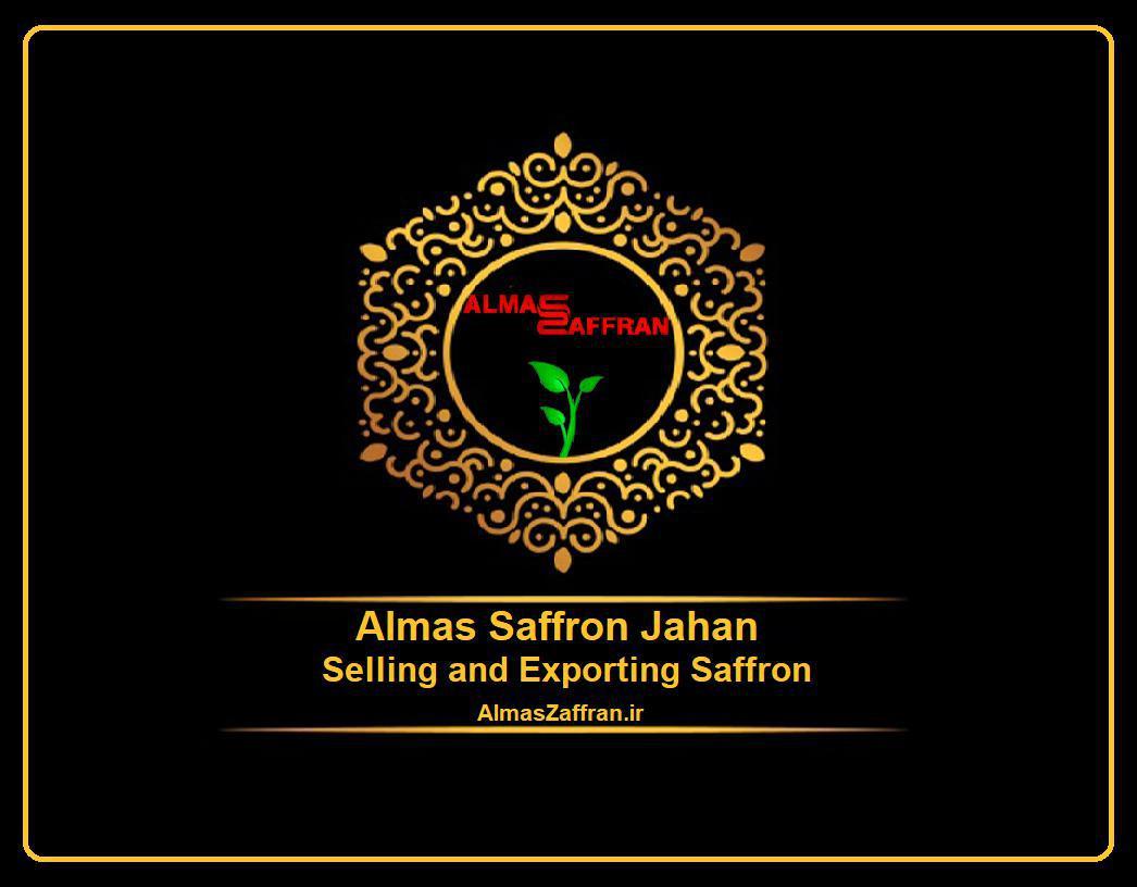 قیمت زعفران چگونه تعیین می شود؟