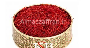 distribution-of-saffron-in-zanjan