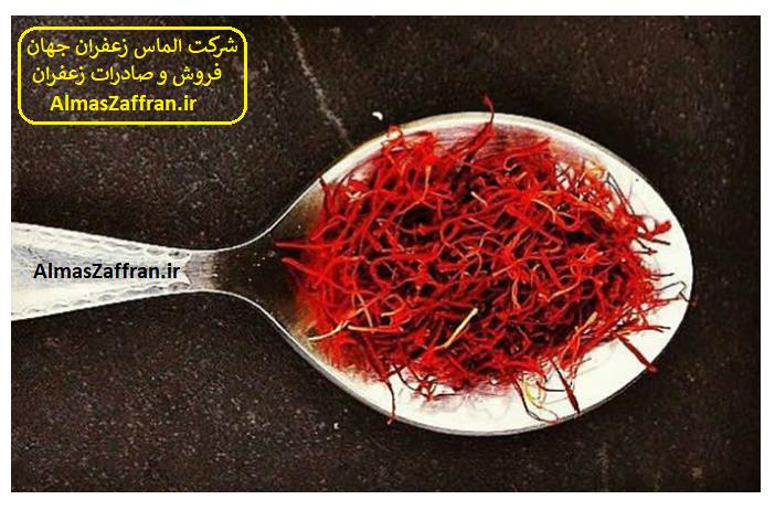انواع زعفران تولید در ایران