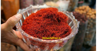 بازار فروش زعفران و قیمت زعفران در بازار