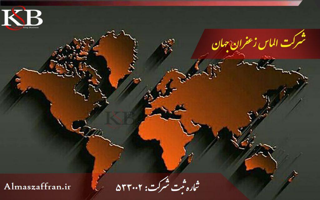 قیمت خرید زعفران کیلویی در بازار زعفران مشهد