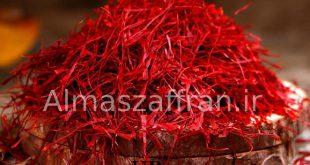 Buy saffron in Ardabil
