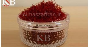 قیمت خرید زعفران کیلویی در بازار مشهد