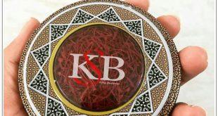 قیمت روز خرید زعفران