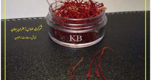 the-best-saffron