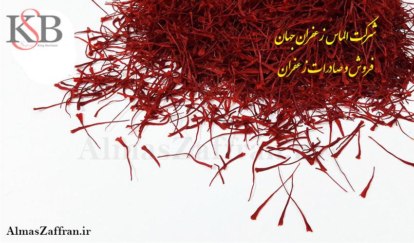 شرکت Saffron King Business در دبی