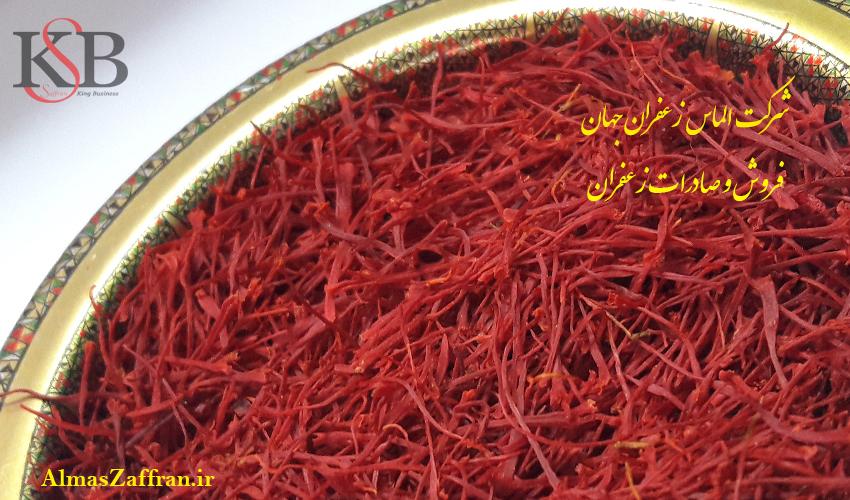 قیمت خرید زعفران سرگل از بازار مشهد
