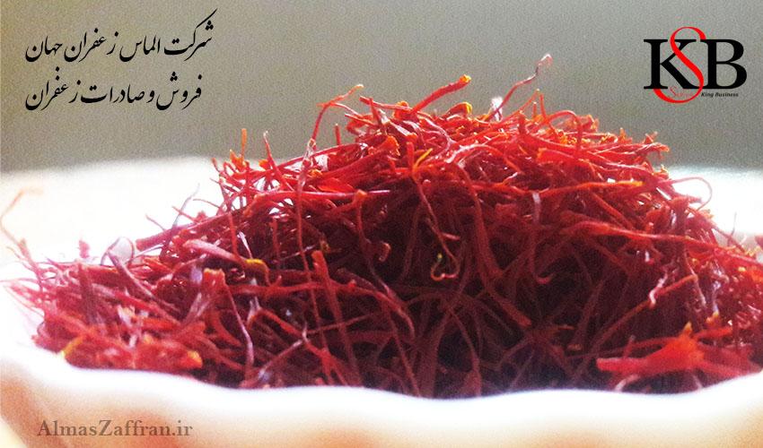 سود پخش زعفران بسته بندی در اردبیل
