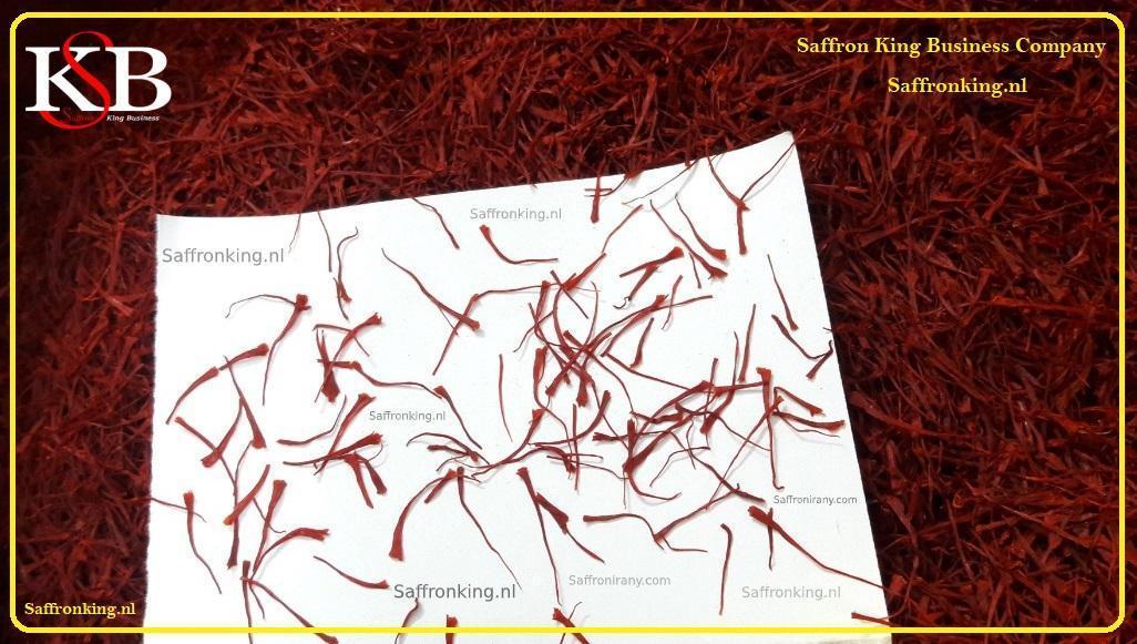 ما زعفران را در کشور مقصد تحویل میدهم: