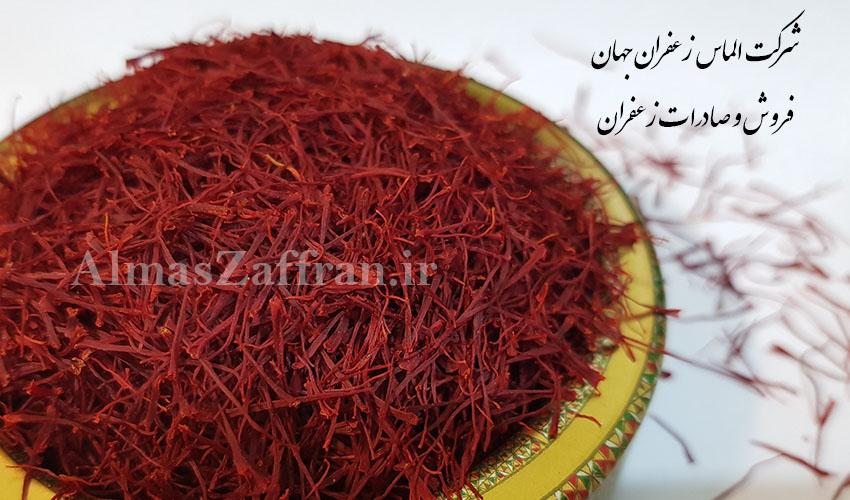 صادرات زعفران به الجزایر