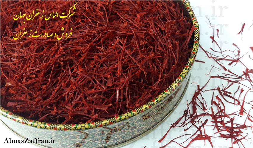 شرایط اخذ نمایندگی فروش زعفران در همدان