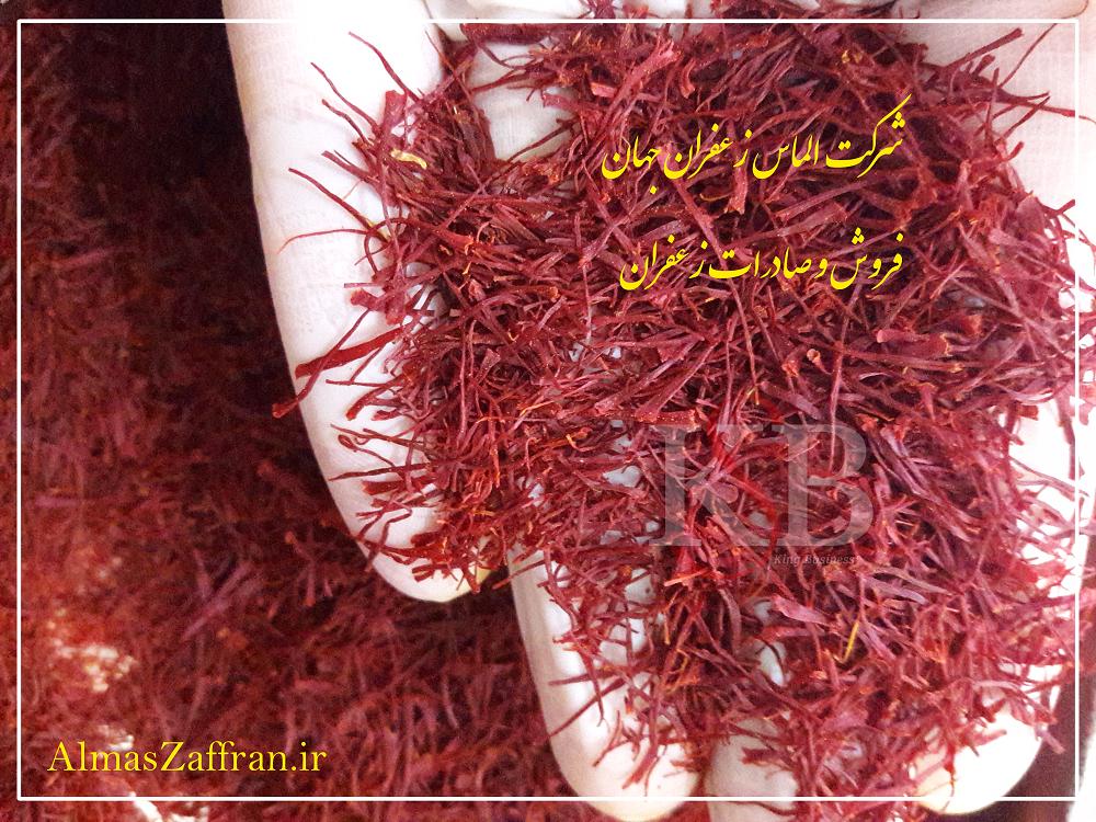انواع زعفران قاینات در مشهد