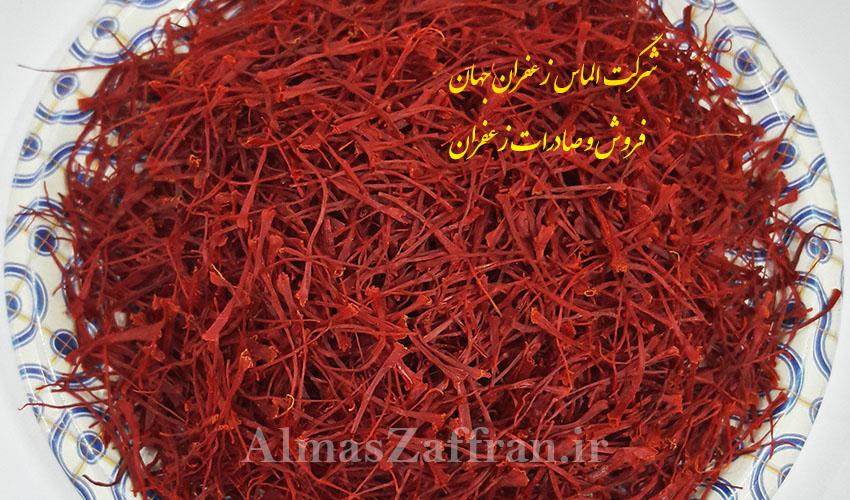 قیمت فروش زعفران در بازار