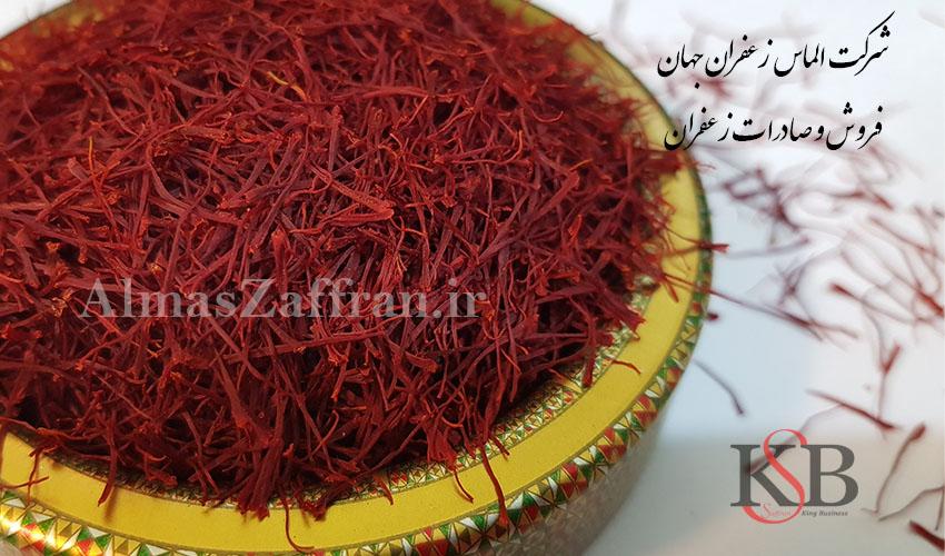 تفاوت قیمت خرید و فروش زعفران